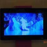 Ifi digitális képkeret kiállítás
