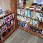 Honno Kote kagoshima japán könyvek