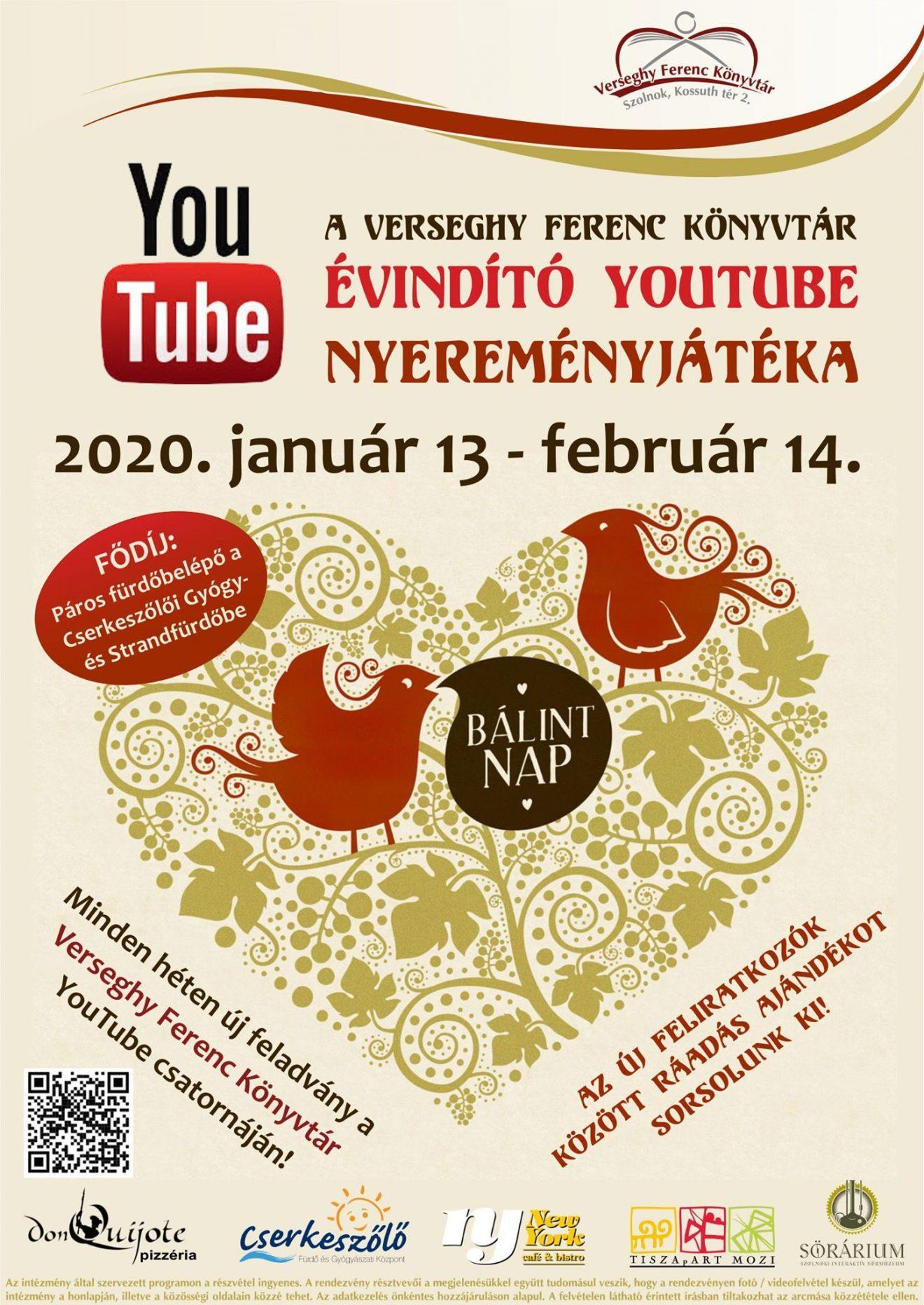 youtube-2020-01