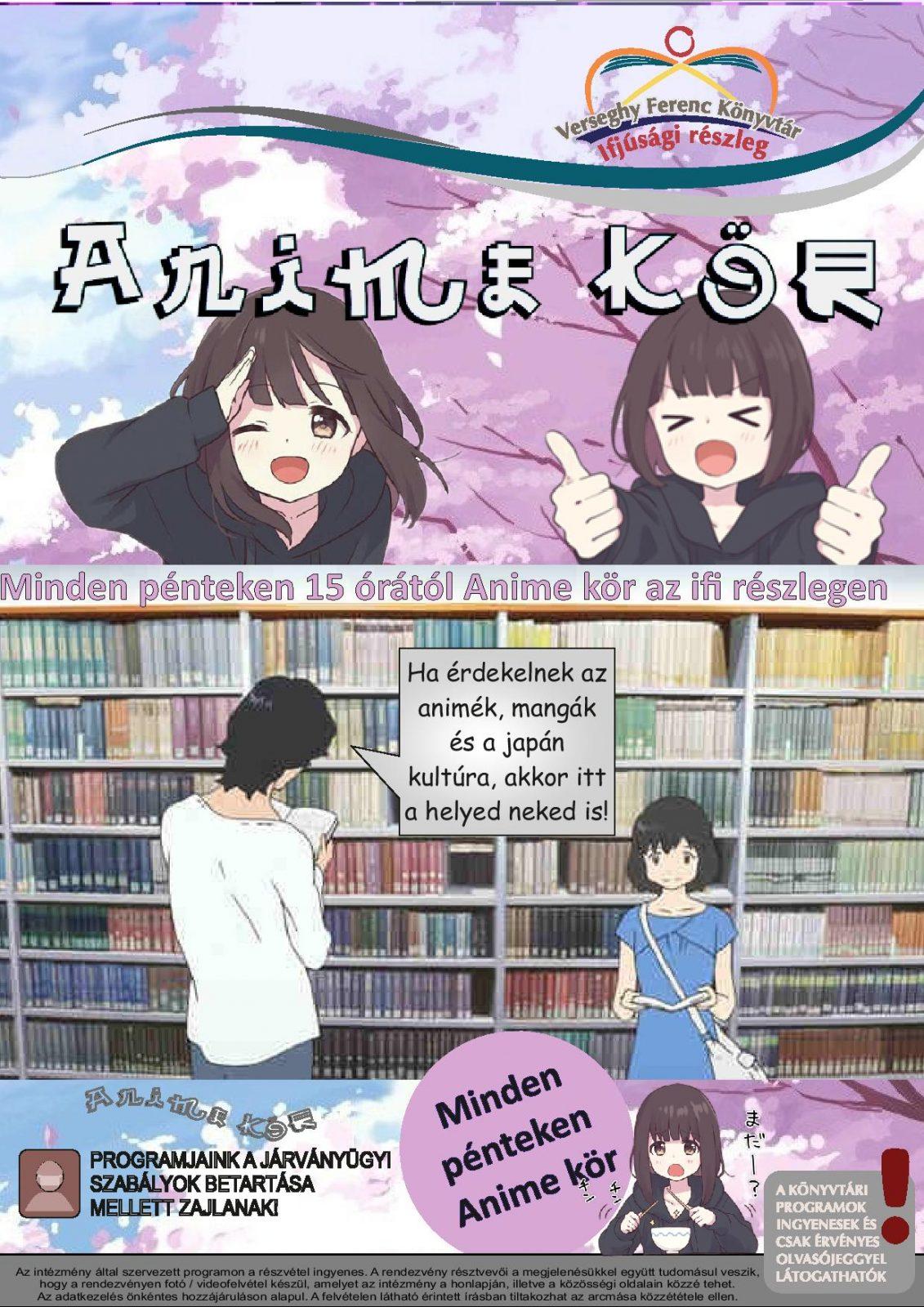 anime kör