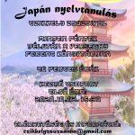 Japán nyelvtanulás